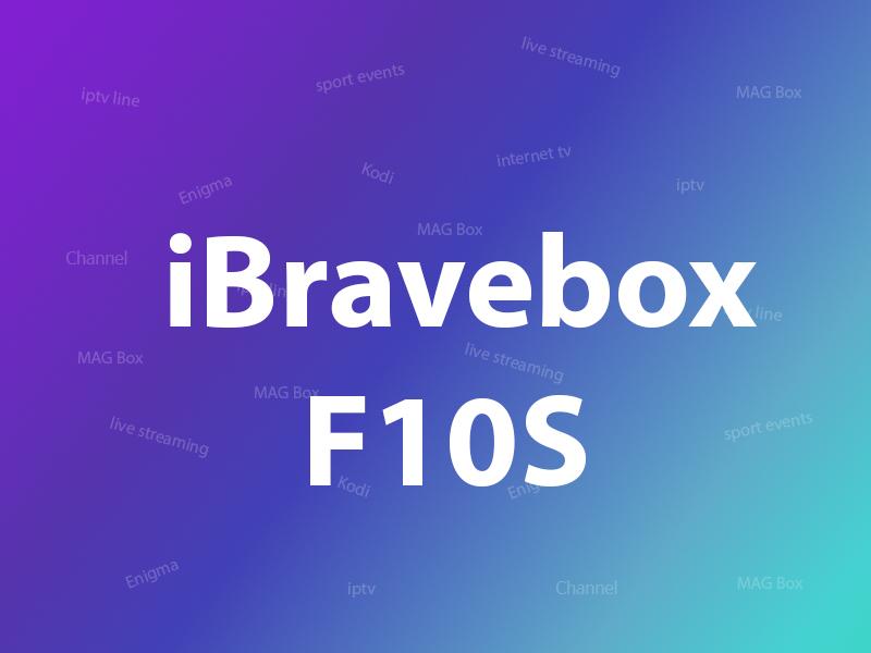 iBRAVEBOX